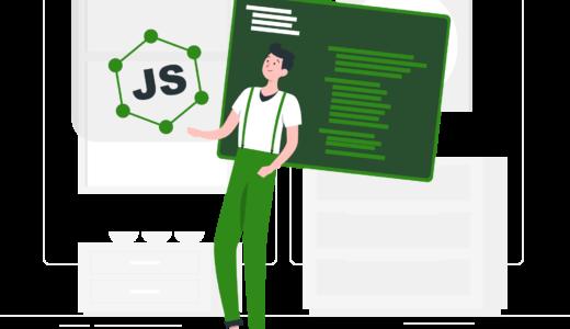【JavaScript】Array.splice()メソッドで配列の要素を入れ替える