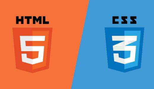 【HTML/CSS講座】シンプルなヘッダーの作り方を解説!