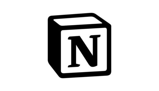 【プログラミング】Nortionメモを使えばバグがお宝になるという話